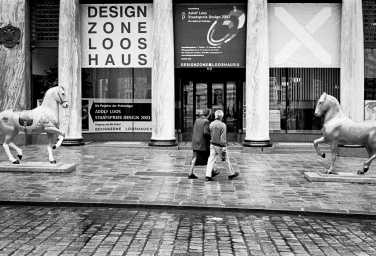 Looshaus Design, Vienna 2003