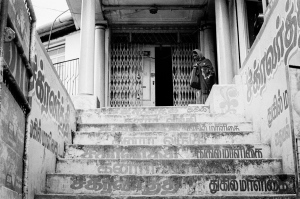 Ooty Ooty, India 2012